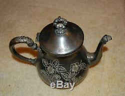 ANTIQUE HOMAN SILVER PLATE Coffee Pot Set 1850-1904 QUADRUPLE PLATED Tea Set
