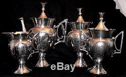 Tea set, 4pc, silverplate, Meriden, Aesthetic, Gothic, coffee teapot, 12t, c1865